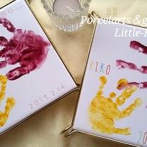 バレンタインデー♪手形タイルのプレゼントの記事に添付されている画像