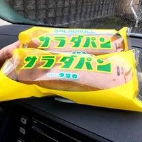 奥琵琶湖に出掛けてみた!の記事に添付されている画像
