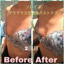 谷間をリッチに彩る胸元は春満開♡2〜3カップUPバスト作り!の記事に添付されている画像