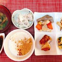 ダイエット2年にして「腹6~8分目」がやっと分かるようになりました【食事&体重記の記事に添付されている画像