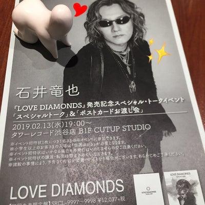 02_アルバム【LOVE DIAMONDS】発売記念イベントへ参加❤️(*´∇`の記事に添付されている画像