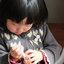 ママが輝いてると子どもは幸せ♡の記事に添付されている画像