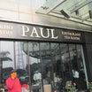 今さら、PAUL