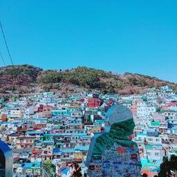 画像 釜山・甘川文化村の歴史、ご存知ですか? の記事より 1つ目