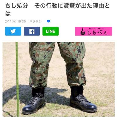 50代陸尉、自衛隊学校で隊員に平手打ちし処分 その行動に賞賛が出た理由とは!の記事に添付されている画像
