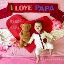 Happy Valentine's day♡の記事に添付されている画像