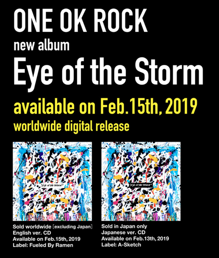 one ok rock eye of the storm 海外 版 違い