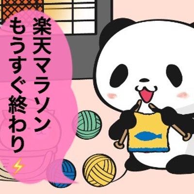 [楽天]カジュアルスタイルの定番アイテムゲット♡の記事に添付されている画像