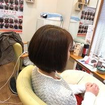 天然100%ヘナはクセが落ち着いてツヤ髪になる❣️の記事に添付されている画像