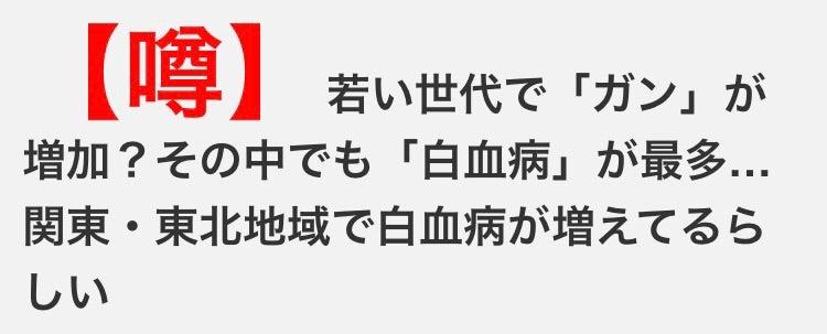 地震 前兆 予言 com