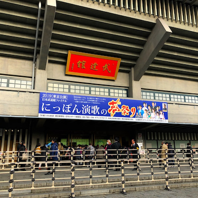 にっぽん演歌の夢祭り 2019の記事に添付されている画像