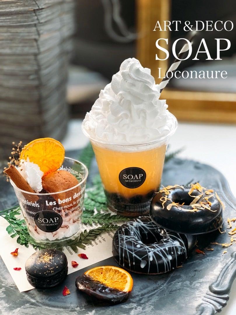 ART&DECO SOAP新作♡の記事より