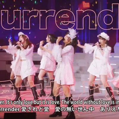 モーニング娘。'19「I surrender 愛されど愛」MV公開 & アー写更の記事に添付されている画像