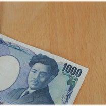ゴミ箱に捨てられていた1000円札・・・の記事に添付されている画像