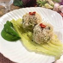 料理教室☆きまぐれランチ♪2019.2白葱のみそ真珠団子の記事に添付されている画像