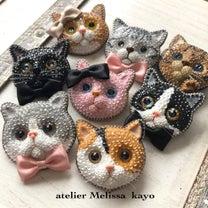 Mon Chat(わたしの猫)オーダーありがとうございましたの記事に添付されている画像