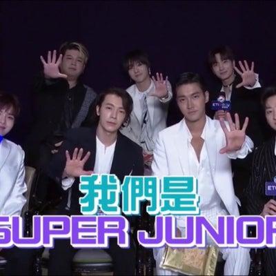 ♪SUPER JUNIOR♡ETtoday Interview②♪の記事に添付されている画像