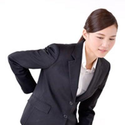 ぎっくり腰ですが行ってもいいですか?の記事に添付されている画像