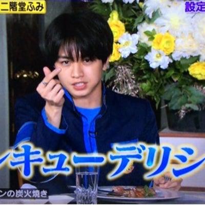 2019♡2/15(金) 昨日のゴチケンティー♡ドッキドキ発表日♡の記事に添付されている画像
