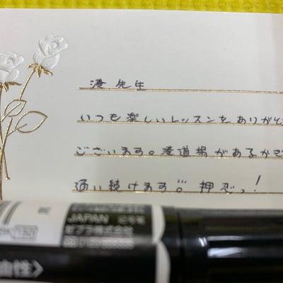 バレンタインオーフレイム押忍っ!!の記事に添付されている画像