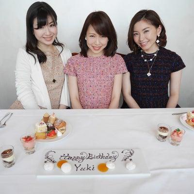 Happy♡Valentineの記事に添付されている画像