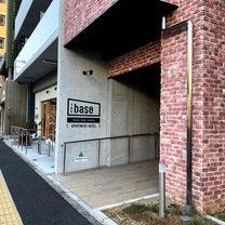 大阪でアパートメントホテルに泊まってみました♪の記事に添付されている画像