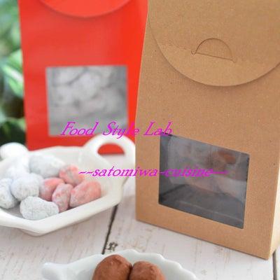 プレゼントに♡ドラジェ風アーモンド菓子とアーモンド入り生チョコの記事に添付されている画像