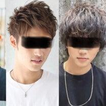 好きな異性の髪型は?の記事に添付されている画像