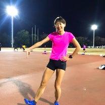 カラダいじめ〜アトミ練10,000mペース走の記事に添付されている画像