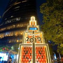 【年末ベトナム旅行】ビテクスコフィナンシャルタワー(サイゴンスカイデッキ)からのの記事に添付されている画像