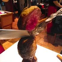 「シュラスコレストランALEGRIA GINZA」シュラスコとコース料理(`・ωの記事に添付されている画像