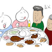 中国料理あるある