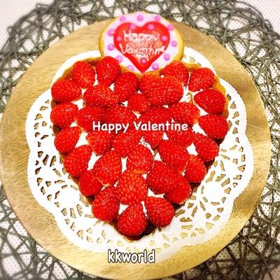 2月14日 Happy Valentine's dayの記事に添付されている画像