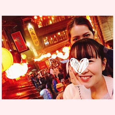 台湾にきました♡九份の記事に添付されている画像