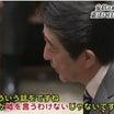 2月14日のよっし情報!