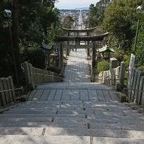 宮地嶽神社の記事に添付されている画像
