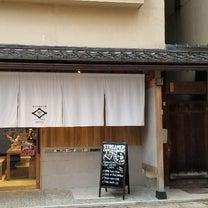 高山駅ちかカフェの記事に添付されている画像