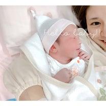 40w01d  やっと会えました。出産レポ✍️①の記事に添付されている画像