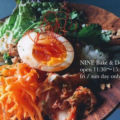 NINE Bake & Deli 2019.2/15(fri) menuの記事に添付されている画像