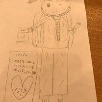 我が家のバレンタイン!パパの似顔絵プレゼントの巻の記事に添付されている画像