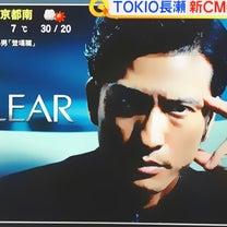 J‐webでCLEAR新CM発表会レポ&公式Twitter&スカロケで智也の話の記事に添付されている画像