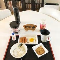 金曜日の俺の幸せ朝ごはん♡の記事に添付されている画像