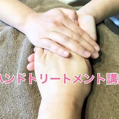 【募集】ハンドトリートメント検定講座\大人気/宮崎県内外から受講いただいておりまの記事に添付されている画像