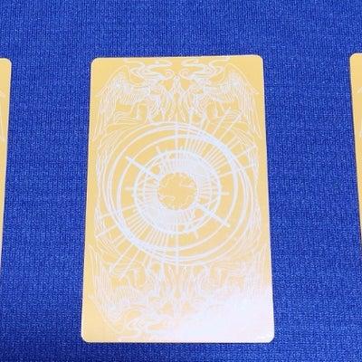 2/15(金) あなたはどのカード?の記事に添付されている画像
