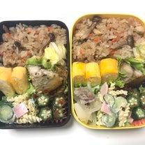 2月15日のお弁当の記事に添付されている画像