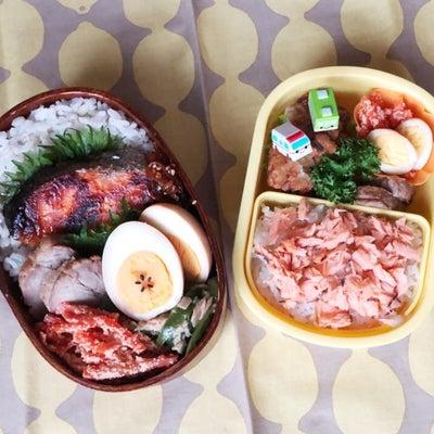 塩麹を使ったお弁当。の記事に添付されている画像