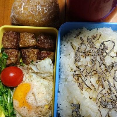 姫のお弁当の記事に添付されている画像