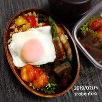 2019/02/15 今日のお弁当の記事に添付されている画像