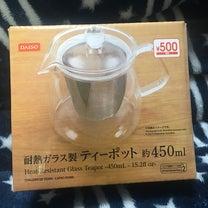 おーいお茶wの記事に添付されている画像
