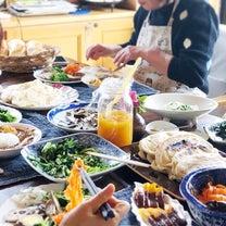 美味し過ぎる料理教室〜❣️の記事に添付されている画像
